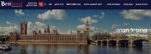 "Britland בריטלנד - השקעות נדל""ן באנגליה"