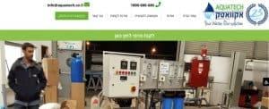 מערכות טיהור מים לתעשייה