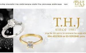 THJ - תליוני יהלומים
