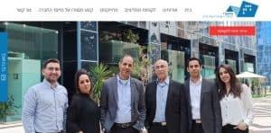 """סיאצ'י המשרד הישראלי לעסקי נדל""""ן בע""""מ"""