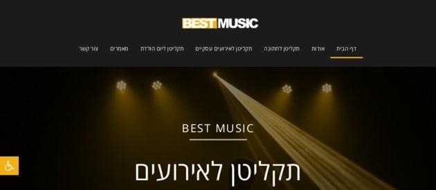 DJ לאירועים - Best Music